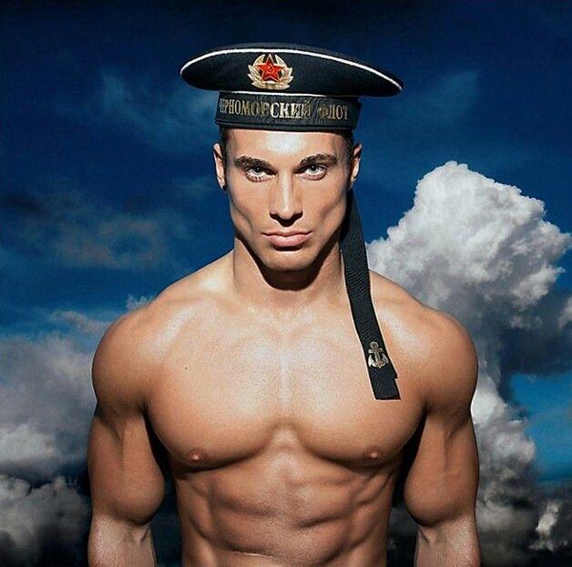 navy bae